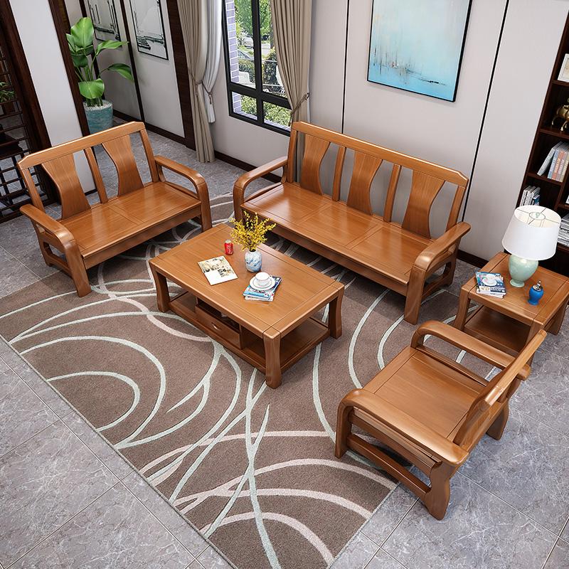 實木沙發組合 1+2+3現代簡約新中式三人木質沙發冬夏兩用客廳家具