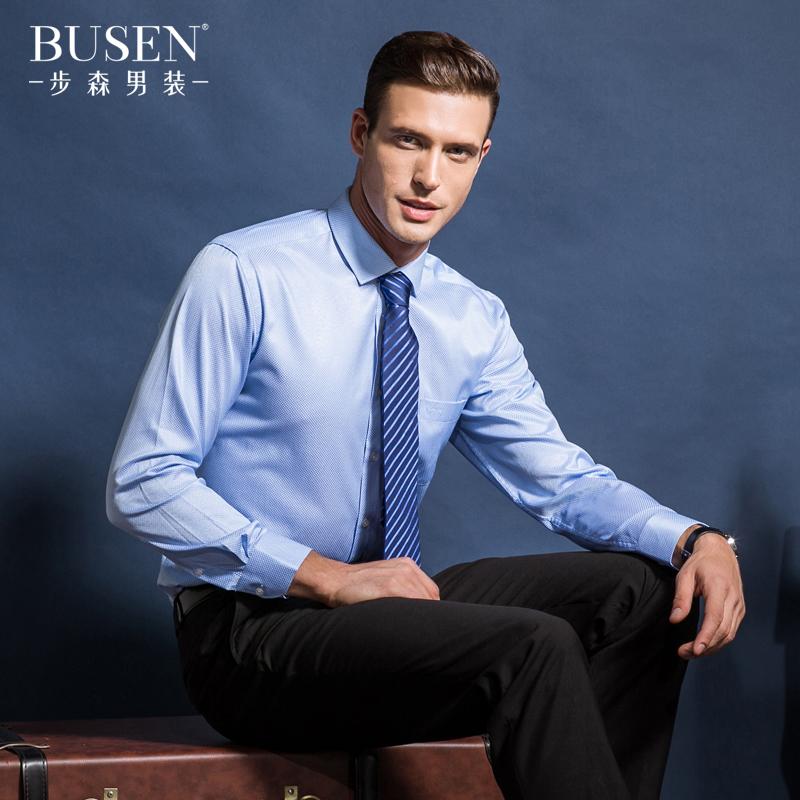 BUSEN步森男装春夏薄款长袖衬衫男士商务条纹寸衣休闲合体衬衣男