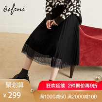 Everly Skirt 2018 Winter dress New Black winter skirt retro loose waist yarn skirt A-word skirt pleated skirt female
