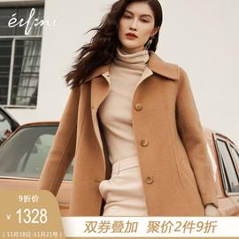 何穗同款伊芙丽双面呢大衣女2019新款冬季100%羊毛长款毛呢外套女图片