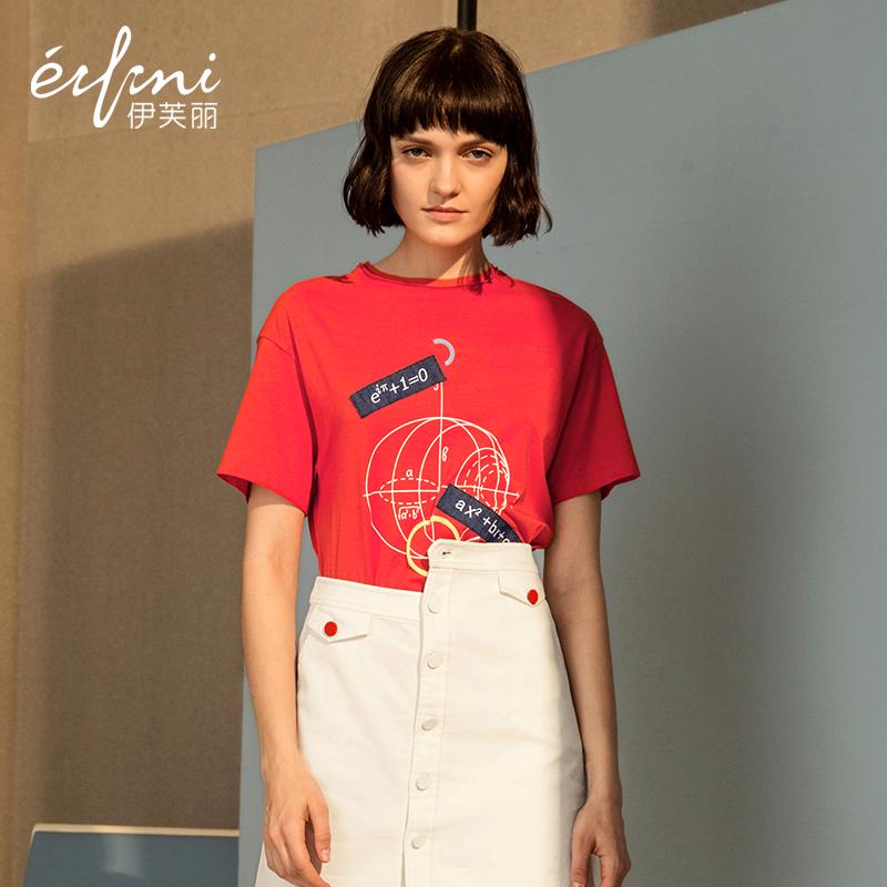 【商场同款】伊芙丽新款韩版体恤短袖修身T恤女1170421200491
