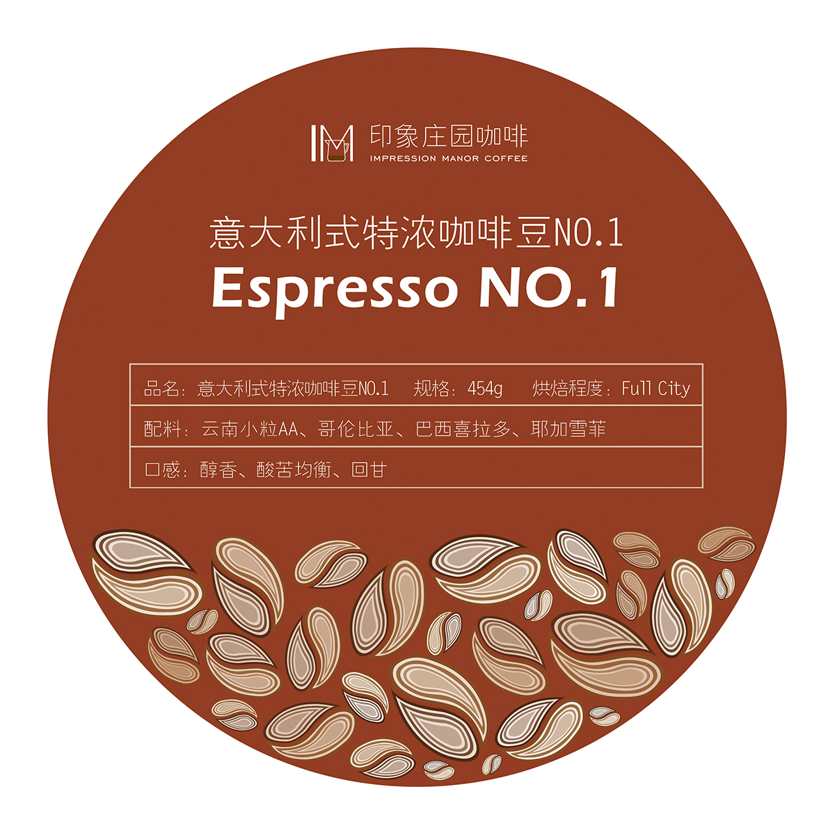 Impression manor Italian No.1 with extra strong coffee beans mellow and balanced, ready to grind black coffee powder 454g