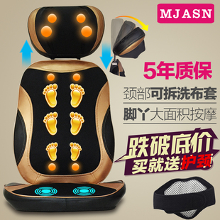 Multifunctional body massage chair cushions to sit neck massager neck waist open back machine household electric massage pillow