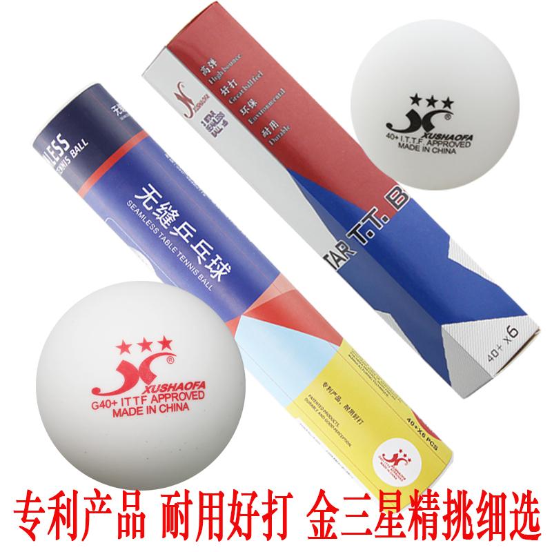 Товары для настольного тенниса Артикул 571576158039
