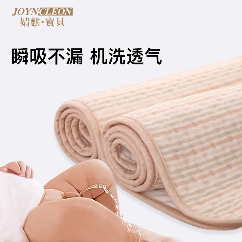 婴儿隔尿垫大纯棉防水垫可洗新生儿童用品宝宝床单成人月经姨妈垫