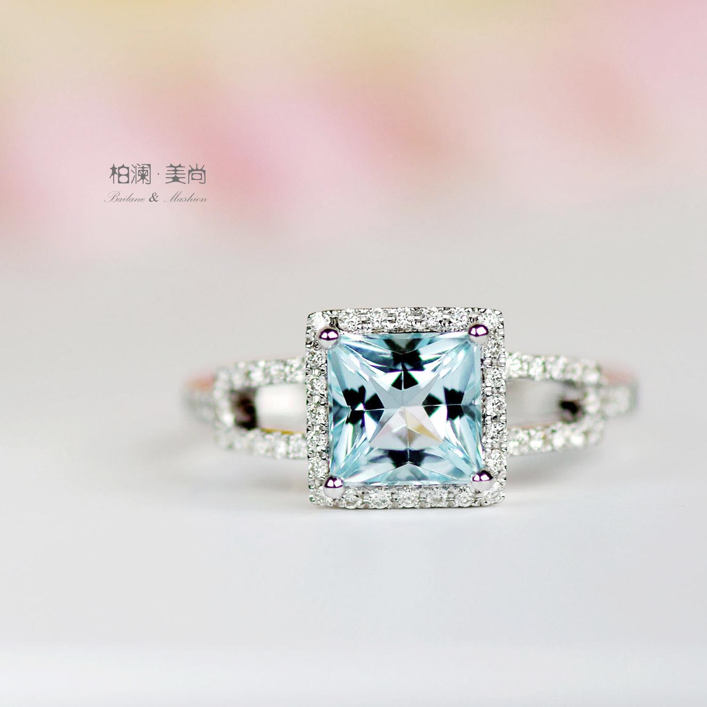 Natural Aquamarine diamond inlaid ring - cool blue ice