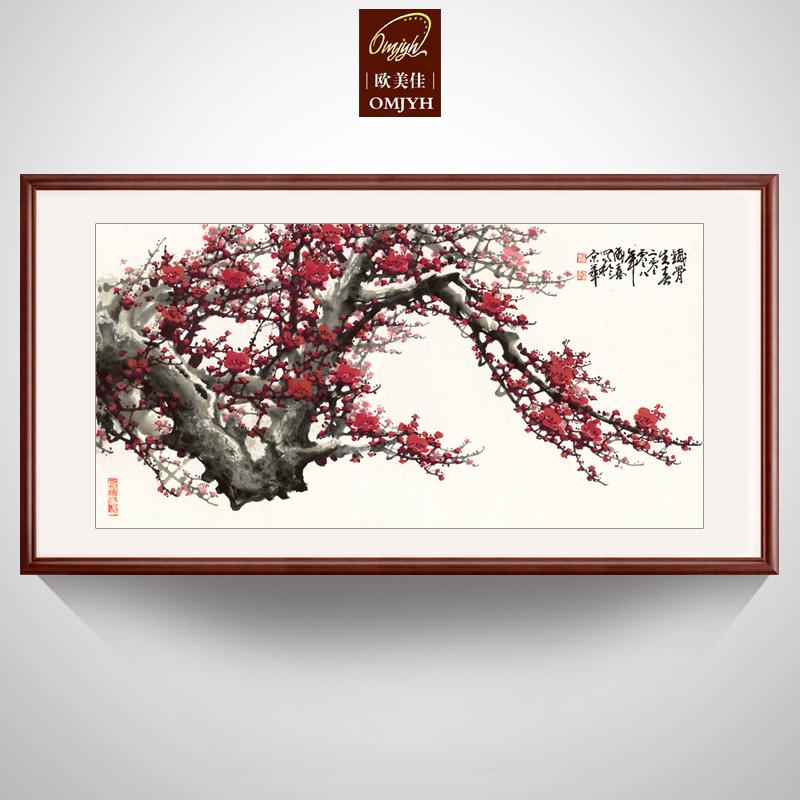 现代中式客厅办公室餐厅装饰画有框框画手绘经典 梅花国画字画,可领取10元天猫优惠券