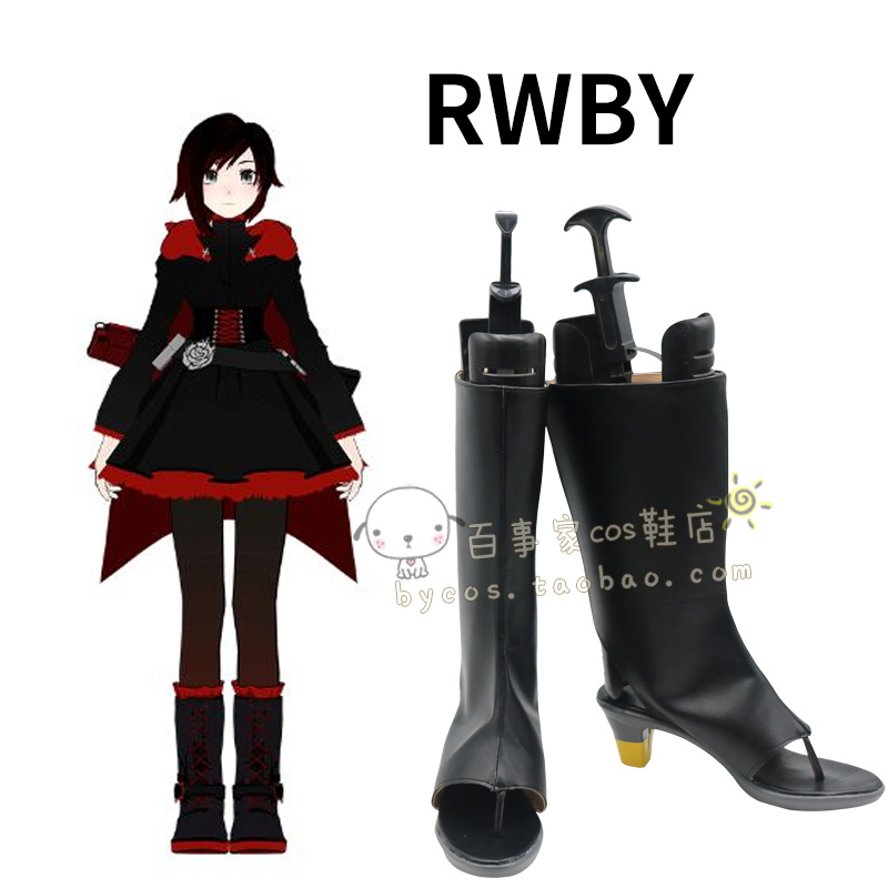 Rwby Kali belladonna shoes Cosplay shoes cos shoes customized