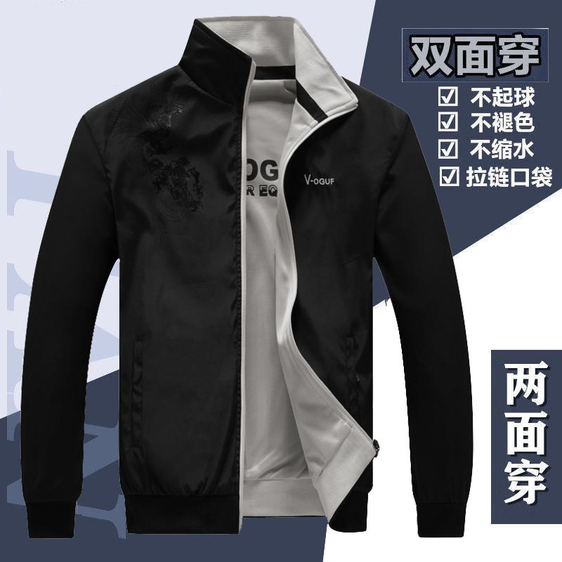 春秋季男式运动休闲青年双面穿夹克