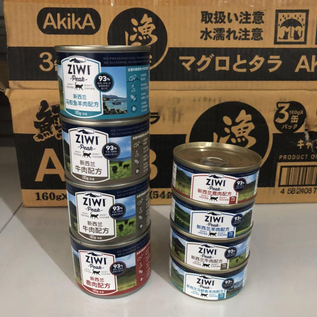 Консервированная еда для кошек Артикул 573499846961