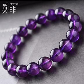 天然紫水晶手链女男巴西紫色水晶铃铛转运招财单圈手串助学业事业
