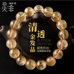 天然金发晶手链6-14mm钛晶黄色水晶发晶单圈手串饰品男女生日礼物