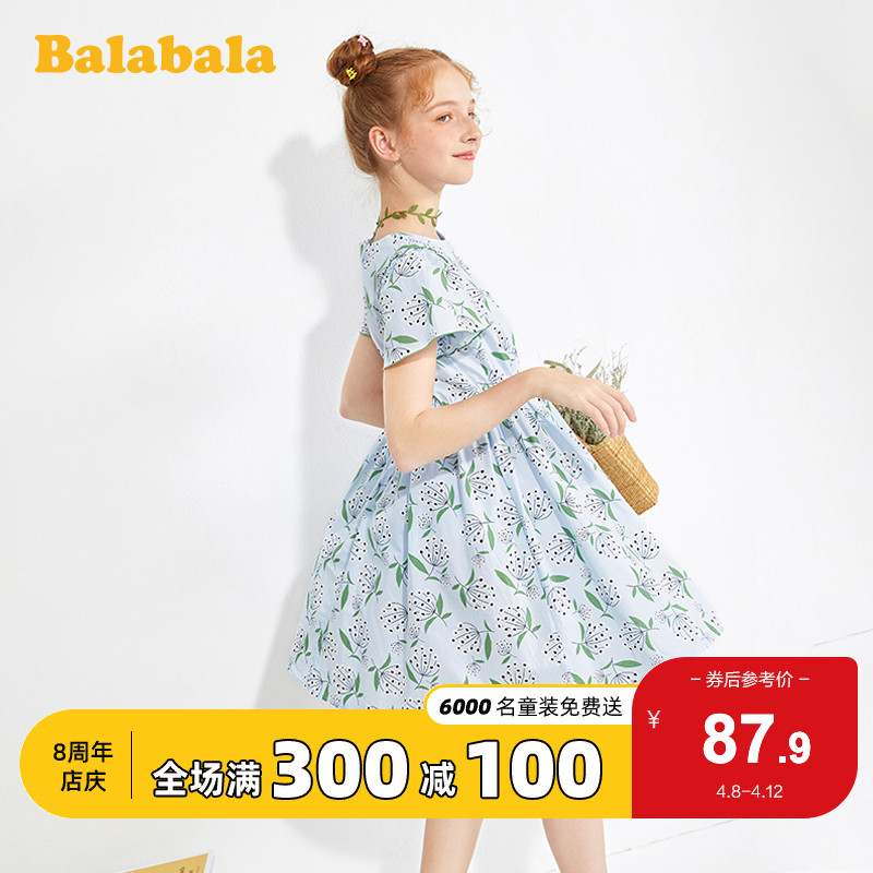 Balabala girls' skirt children's dress summer children's princess dress elegant lady print dress sweet beauty