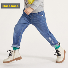 Balabala boys' pants children's spring clothes baby children's clothes cuffed jeans casual all-around wear pants for men