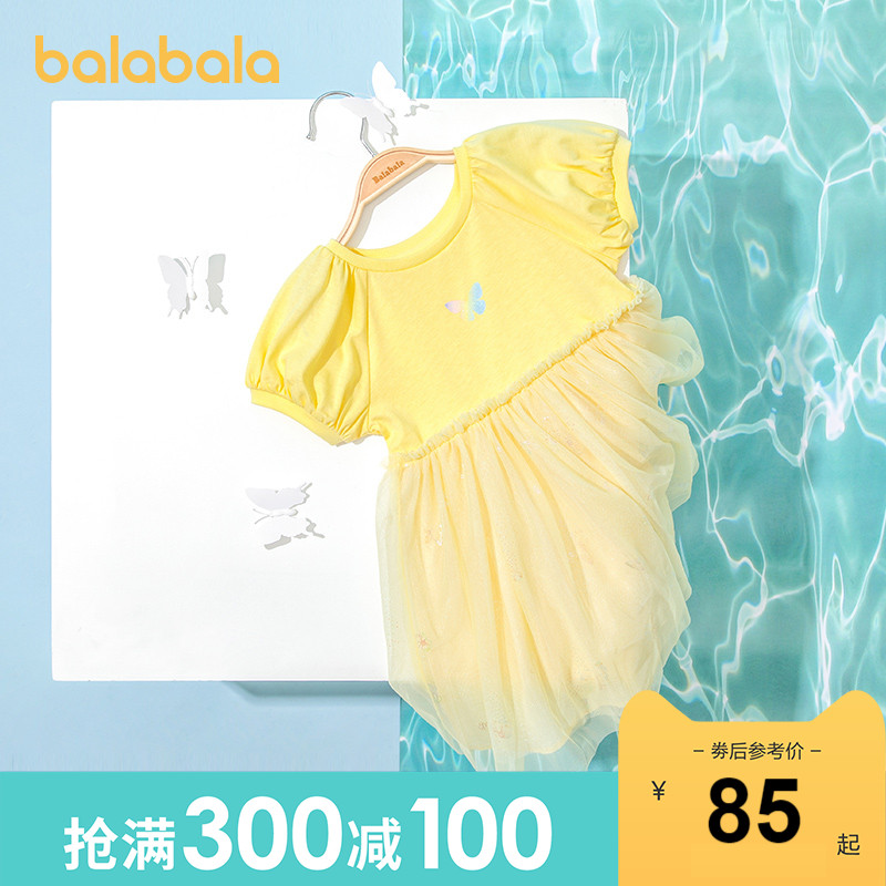 Balabara children's dress girl dress baby princess skirt summer 2021 new child child skirt mesh