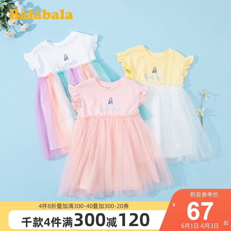 Balabala children's dress children's skirt summer dress 2020 new princess skirt Baby Super fairy yarn skirt