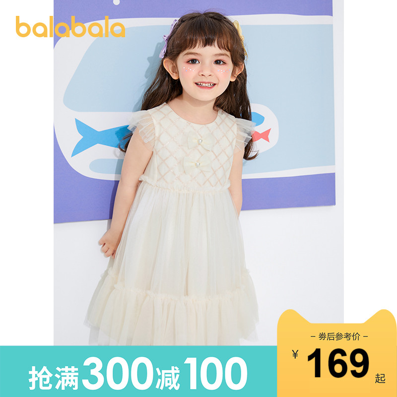 Barabala children's clothing children's skirt children's dress summer 2021 new child baby princess dress sweet