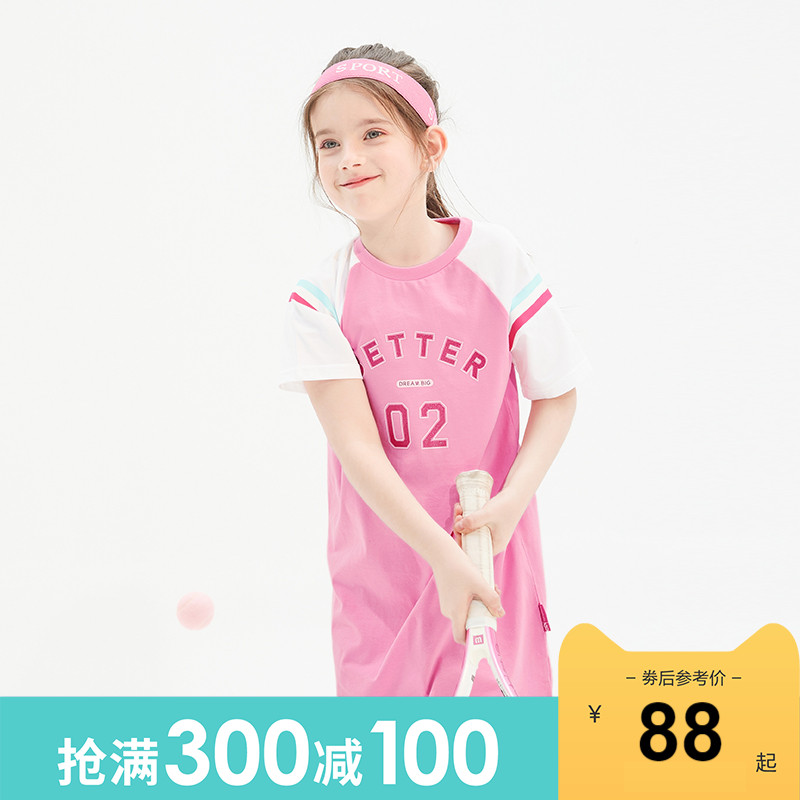 Barabala children dress female skirt children's clothing 2021 new summer dress big sports style fashion Korean version