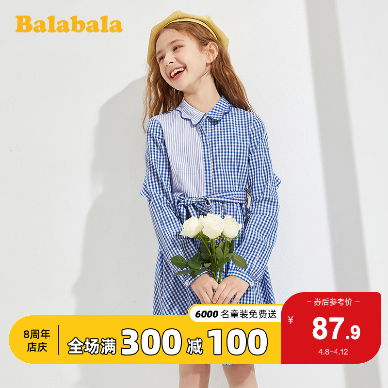 Balabala girls' skirt children's princess skirt spring dress 2020 new middle and big children's sweet dress
