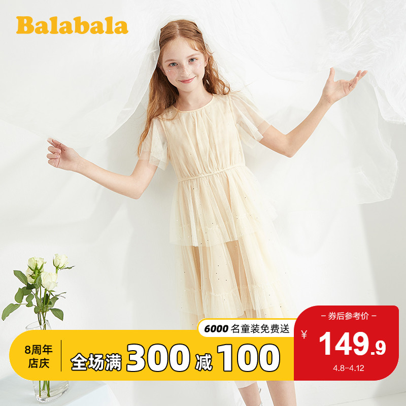 Balabala girls' skirt children's dress 2020 new summer girl Princess Dress mesh cake skirt