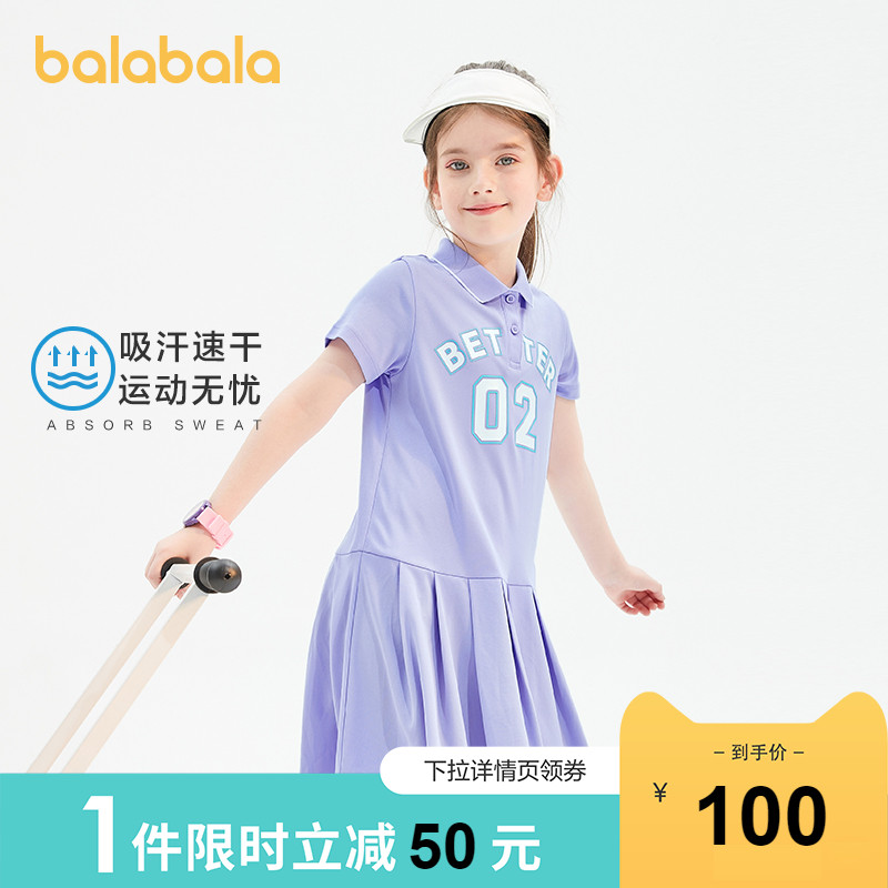 Balabala children's skirt girls princess dress 2021 new summer big children's dress sports wind Polo skirt