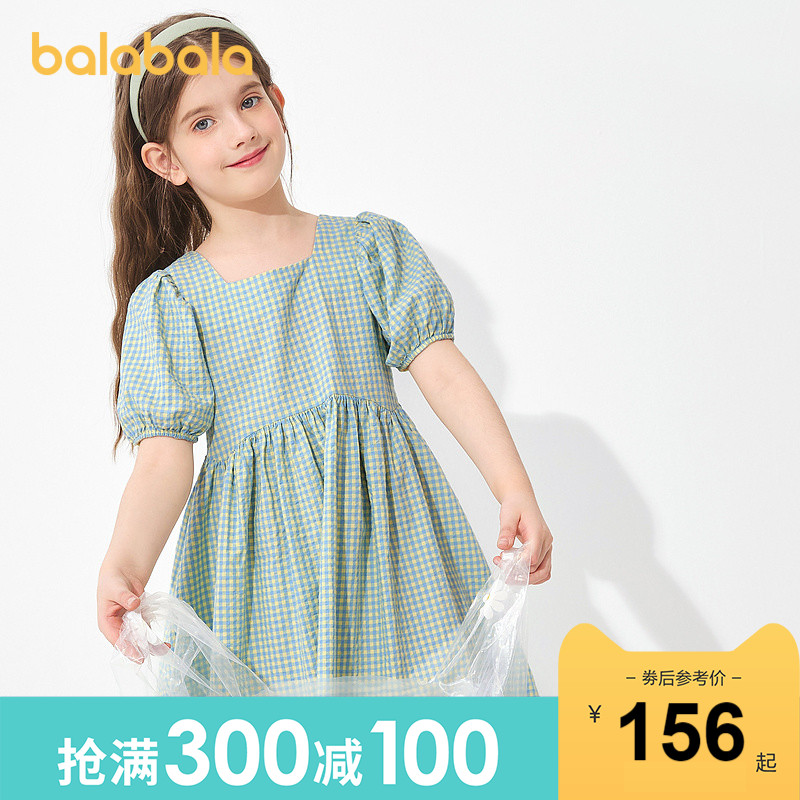 Store shipping Balabara children's dress female big skirt 2021 new summer children's plaid dress