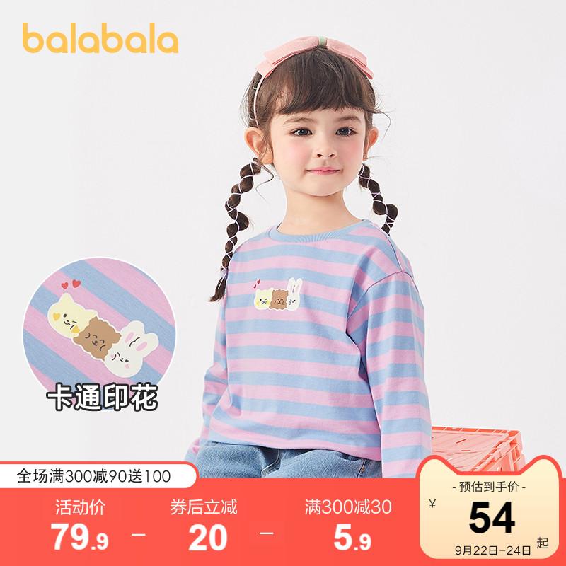 巴拉巴拉童装儿童t恤女童长袖上衣服秋装2021新款宝宝儿童打底衫