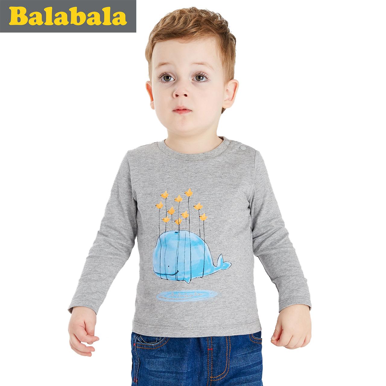 巴拉巴拉男童純棉打底衫
