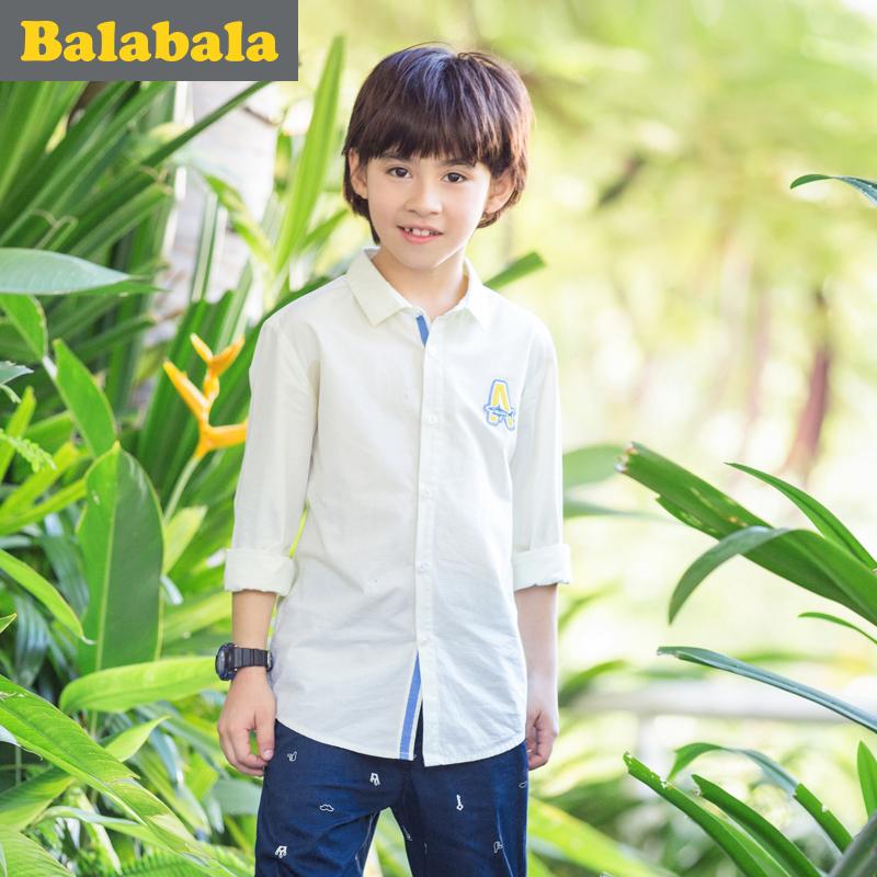 巴拉巴拉中大童兒童棉襯衣