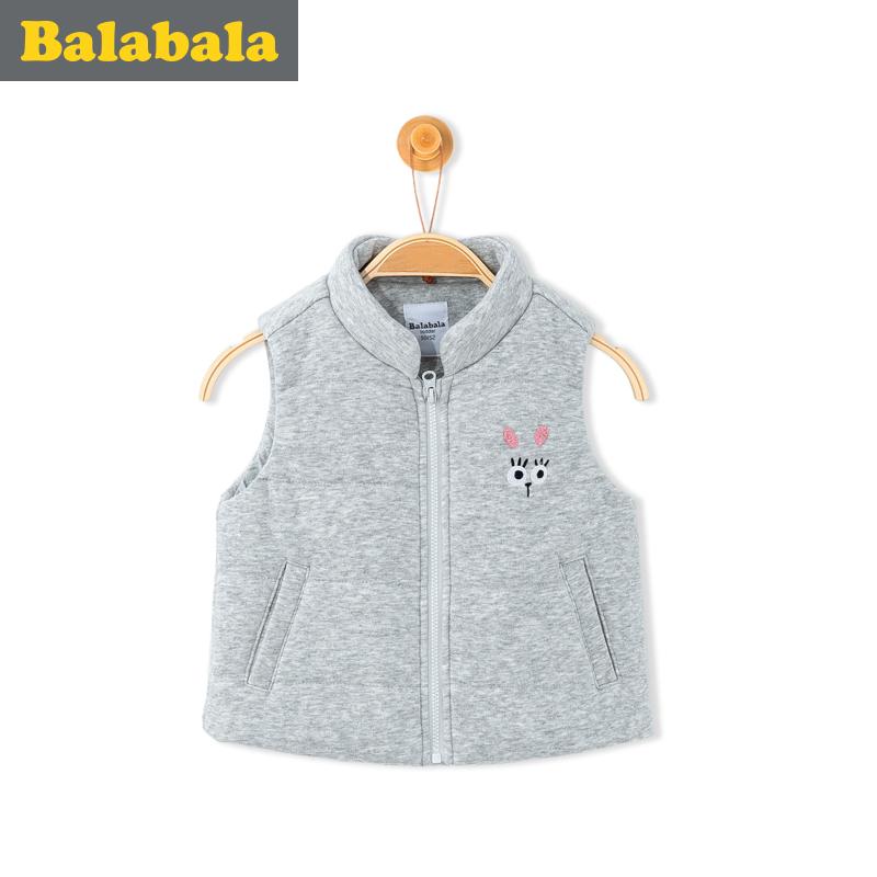 巴拉巴拉女童寶寶兒童背心