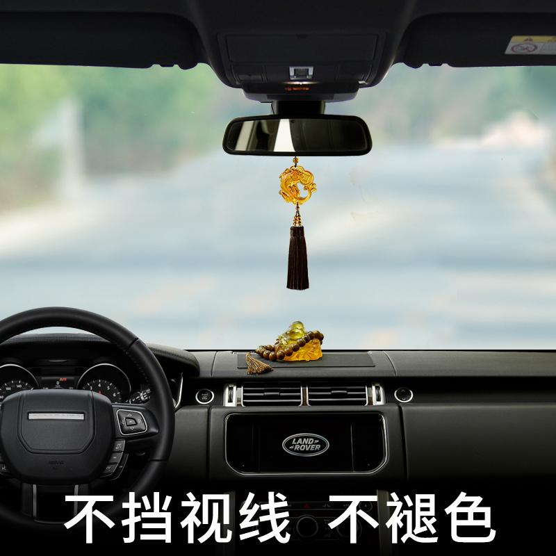 汽车挂件琉璃貔貅 车内吊饰男车载饰品摆件挂饰平安符女吊坠装饰