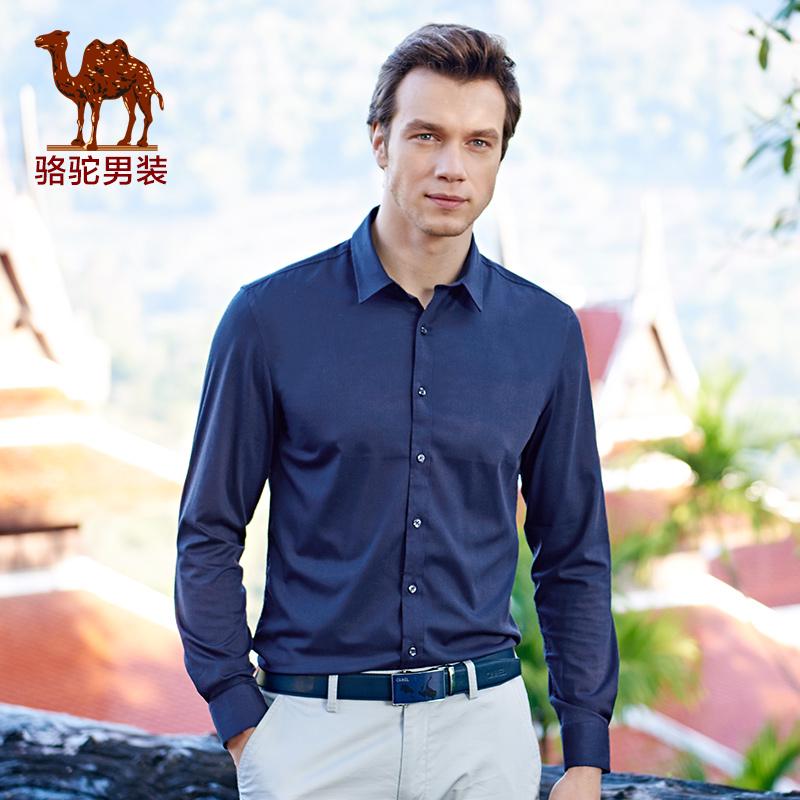 骆驼男装春装纯色长袖衬衫青年商务休闲商旅男士衬衣D5C257301