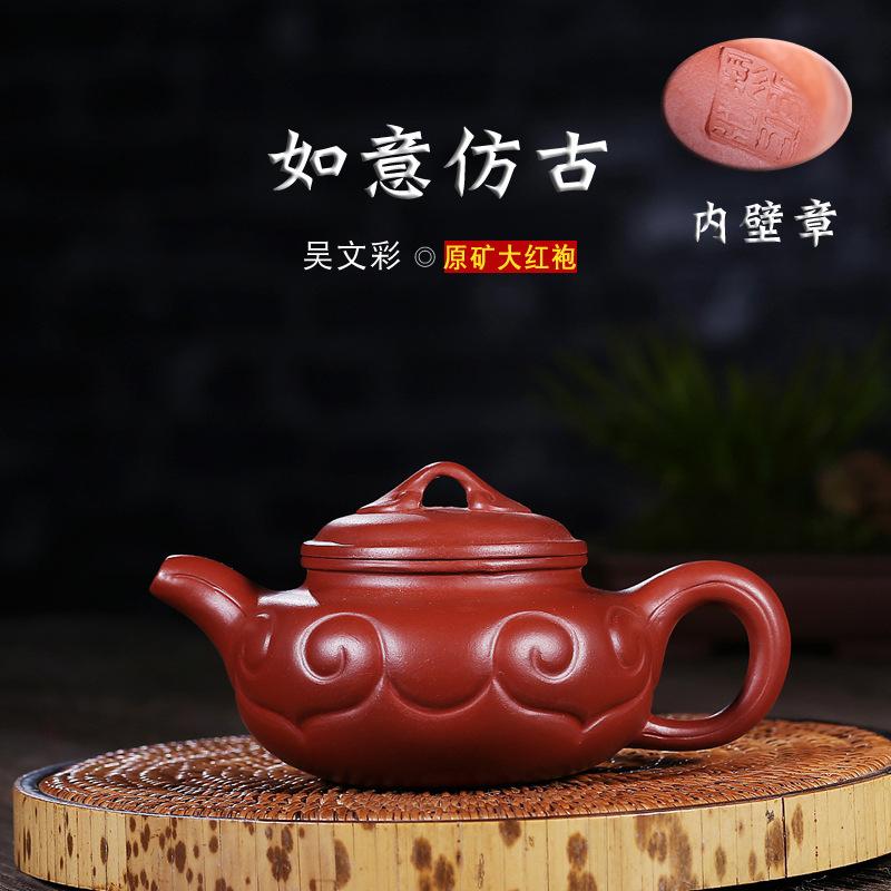 Глиняные изделия для чаепития Артикул 616289056045
