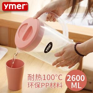 冷水壶大容量客厅塑料玻璃耐高温家用凉白开水杯凉水瓶茶花壶套装