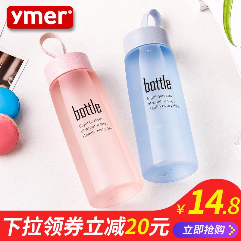 创意潮流儿童韩版清新可爱塑料水杯简约便携女小学生杯子韩国水瓶