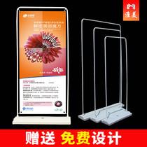 海报广告架子PVC展示架防风铁质挂画架X易拉宝80x180门型展架