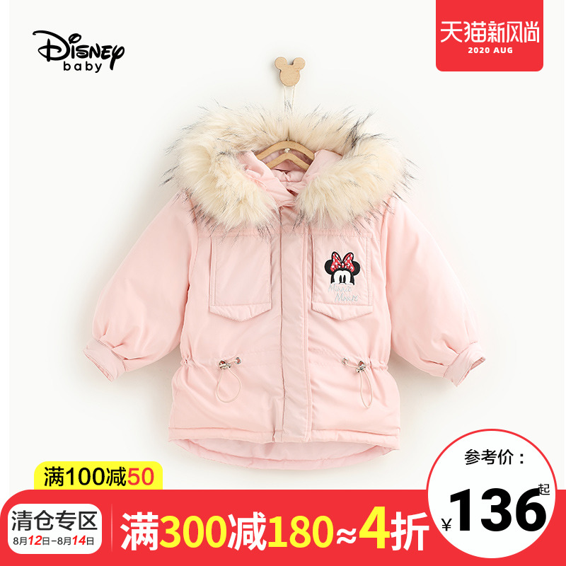 【反季清仓】正品迪士尼女童棉服秋冬中长款加绒加厚婴儿童装外套