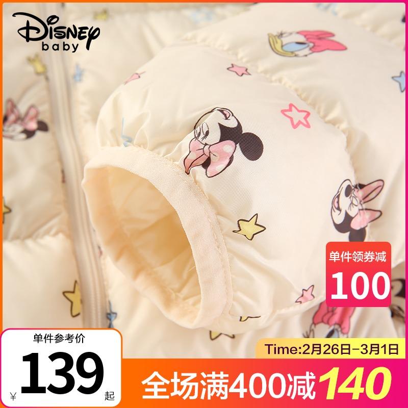 迪士尼婴儿童轻薄羽绒服2021新款女童外套冬季洋气小童宝宝男童装