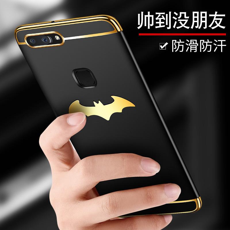 酷盟 新款vivox20手机壳创意拼接硬壳vivo x20plus全包防摔保护套
