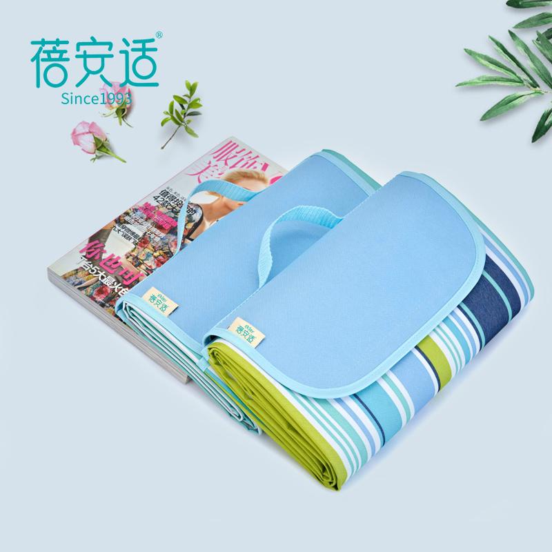 野餐垫户外便携防水可折叠春游沙滩地垫野餐布野炊垫子加厚防潮垫