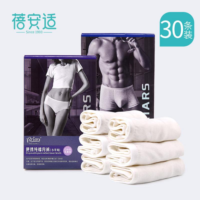 Одноразовое нижнее белье для беременных Артикул 551075708605