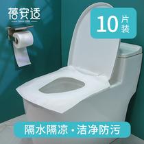 蓓安适30片一次姓马桶垫孕妇加厚旅行旅游套入式坐便套防水厕纸