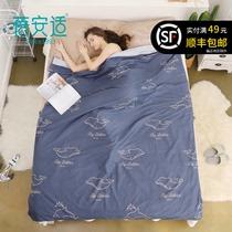 蓓安适旅行酒店大人隔脏睡袋室内宾馆轻便出差便携式厚薄纯棉床单