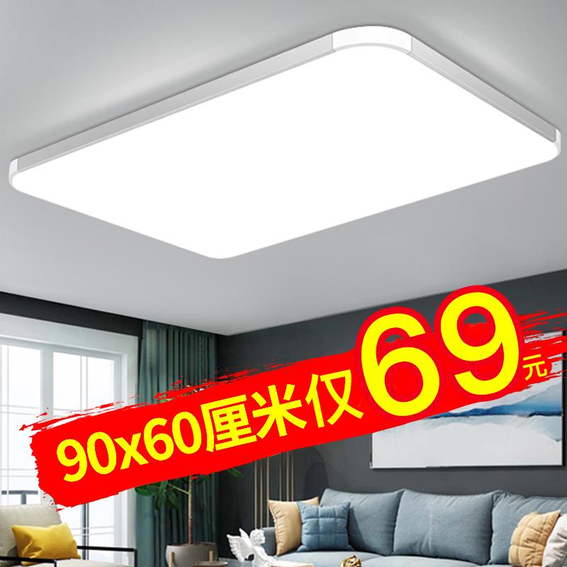 タオバオ仕入れ代行-ibuy99 LED灯 LED吸顶灯简约现代客厅灯长方形大气卧室餐厅灯书房间家用灯具
