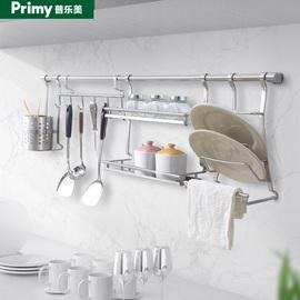 普乐美厨房挂件套餐厨具刀具架壁挂式304不锈钢调味料碗碟置物架图片