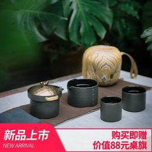 Wantong Portable Travel Tea Set Household Express Cup, One Pot, Two Steaming Tea Cups Portable Bag