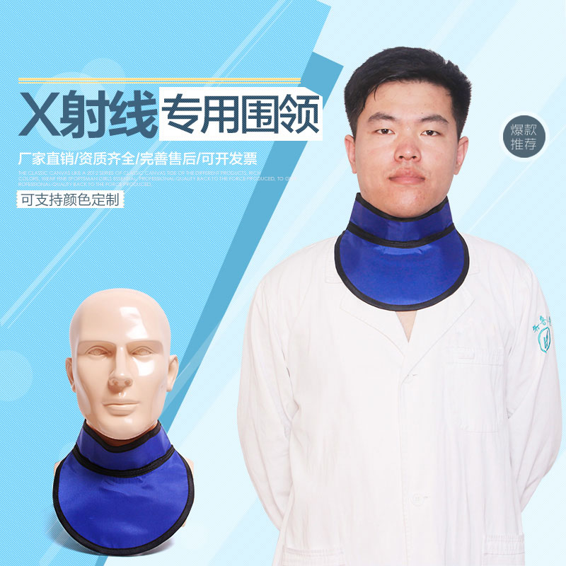 Lead collar X-ray protection collar CT stomatology anti X-ray radiation lead clothing neck thyroid neck sleeve