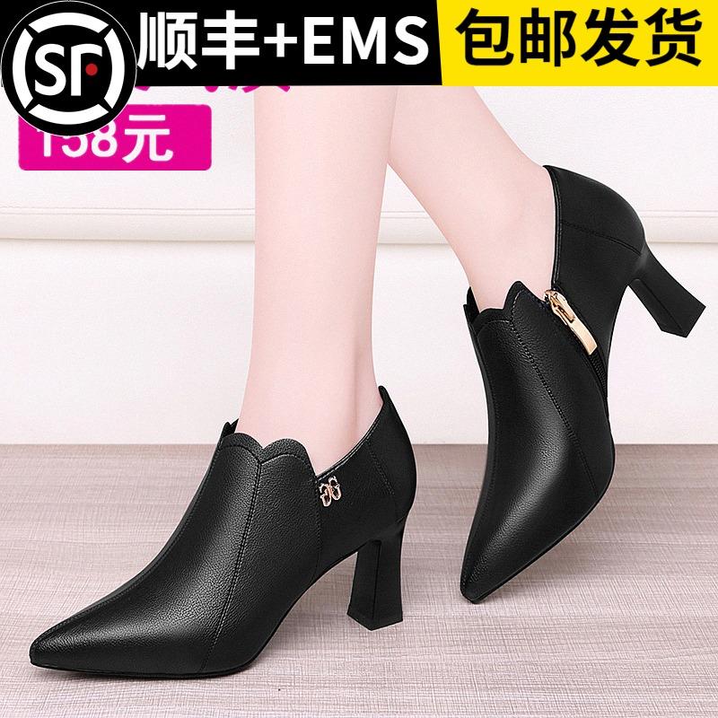 韩版2020春新款高跟鞋尖头单鞋中跟深口职业工作皮鞋女鞋粗跟黑色