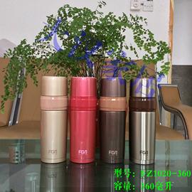 富光FGA琥珀真空杯FZ1020-360保温杯 泡茶师360ml包邮 送杯刷图片