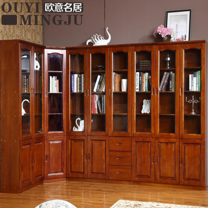 中式实木书柜带门玻璃书橱二门三门自由组合书架转角书橱全香樟木
